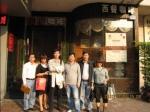 2010杭州西餐文化节