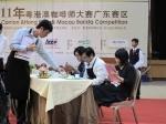 2011粤港澳咖啡师预选赛