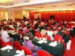 2010年协会换届会员大会