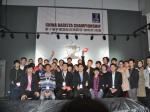 第十届中国国际百瑞斯塔咖啡师竞赛(广州赛区)