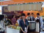 2012上海酒店用品展